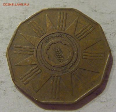 1 филс 1959 Ирак №1 24.10.2020 22:00 МСК - CIMG9792.JPG