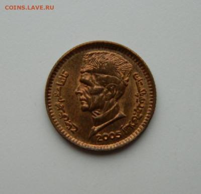 Пакистан 1 рупия 2005 г. до 22.10.20 - DSCN2148.JPG