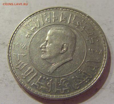1 фунт 1978 Сирия №1 24.10.2020 22:00 МСК - CIMG9796.JPG