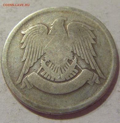 50 пиастров 1947 Сирия №1 24.10.2020 22:00 МСК - CIMG9804.JPG