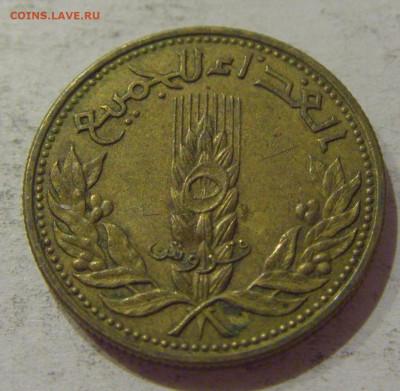 5 пиастров 1971 Сирия №1 24.10.2020 22:00 МСК - CIMG9806.JPG