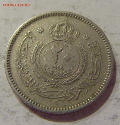 20 филс 1949 Иордания №1 24.10.2020 22:00 МСК - CIMG9824.JPG