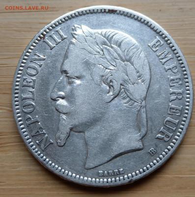 Франция 5 франков 1870 до 22-00 20.10 - IMAG9046_2