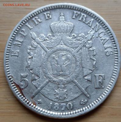 Франция 5 франков 1870 до 22-00 20.10 - IMAG9045_2