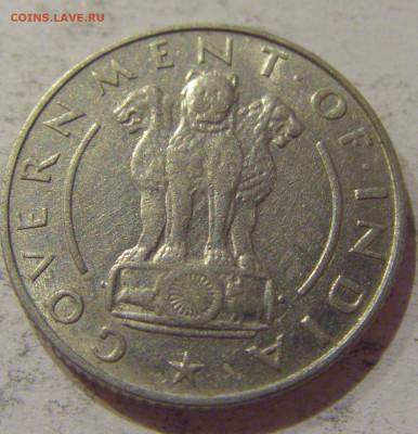 4 рупии 1950 Индия №1 24.10.2020 22:00 МСК - CIMG9828.JPG