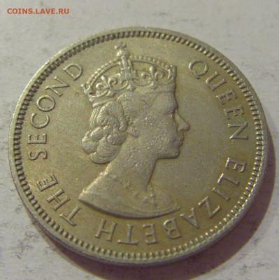 20 центов 1961 Британское Борнео №1 24.10.2020 22:00 МСК - CIMG9844.JPG
