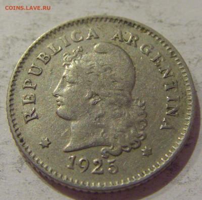 10 сентаво 1925 Аргентина №1 24.10.2020 22:00 МСК - CIMG9848.JPG
