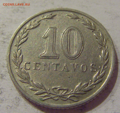 10 сентаво 1925 Аргентина №1 24.10.2020 22:00 МСК - CIMG9846.JPG