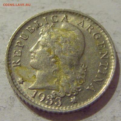 5 сентаво 1933 Аргентина №1 24.10.2020 22:00 МСК - CIMG9852.JPG