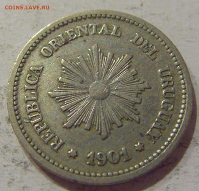 2 сентесимо 1901 Уругвай №1 24.10.2020 22:00 МСК - CIMG9868.JPG