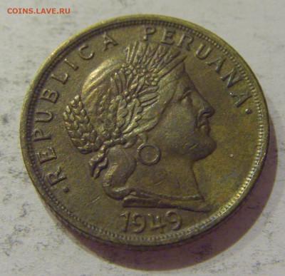 10 сентаво 1949 Перу №1 24.10.2020 22:00 МСК - CIMG9872.JPG