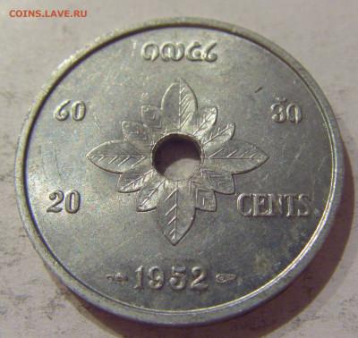 20 центов 1952 Лаос №1 24.10.2020 22:00 МСК - CIMG9876.JPG