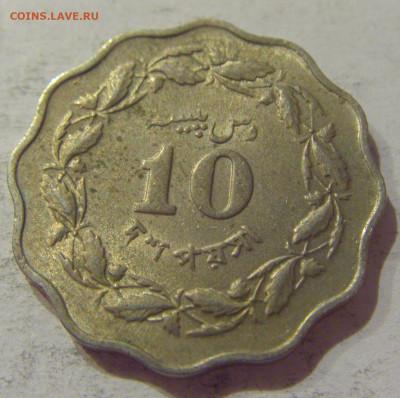 10 пайс 1964 Пакистан №1 24.10.2020 22:00 МСК - CIMG9878.JPG