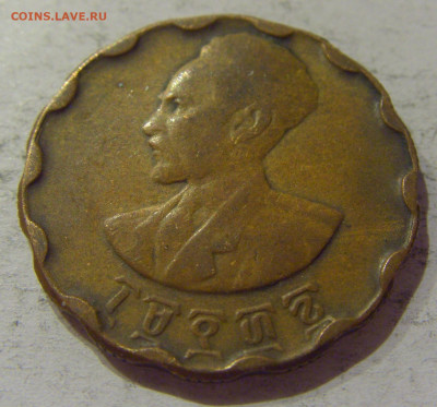 25 сантим 1936 Эфиопия №1 24.10.2020 22:00 МСК - CIMG9884.JPG