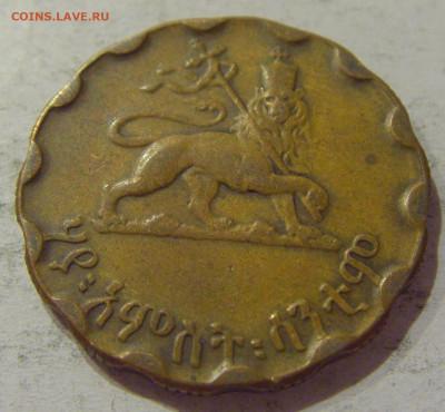 25 сантим 1936 Эфиопия №1 24.10.2020 22:00 МСК - CIMG9882.JPG
