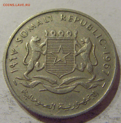 50 центов 1967 Сомали №1 24.10.2020 22:00 МСК - CIMG9908.JPG