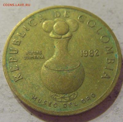 20 песо 1982 Колумбия №1 24.10.2020 22:00 МСК - CIMG9912.JPG
