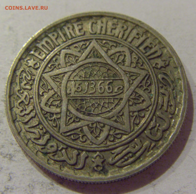 10 франков 1947 Марокко №1 24.10.2020 22:00 МСК - CIMG9916.JPG