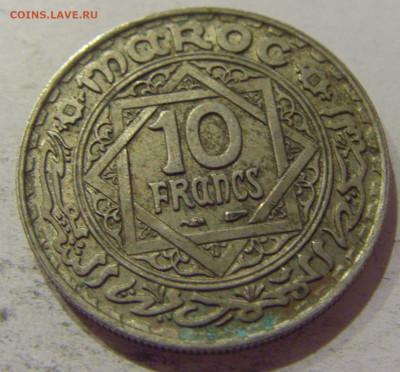 10 франков 1947 Марокко №1 24.10.2020 22:00 МСК - CIMG9914.JPG