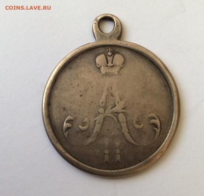 Медаль за покорение Чечни и Дагестана - IMG_2648.JPG