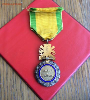медаль Франция - IMG_2414.JPG