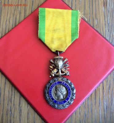 медаль Франция - IMG_2411.JPG