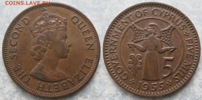 Брит Кипр 5 милс 1955 до 23-10-20 в 22:00 - Брит Кипр 5 милс 1955     201-ак5-4474