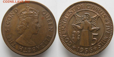 Брит Кипр 5 милс 1956 до 23-10-20 в 22:00 - 6 3 Брит Кипр 5 милс 1956   н275