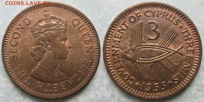 Брит Кипр 3 милс 1955 до 23-10-20 в 22:00 - Брит Кипр 3 милс 1955     140-5-1120н