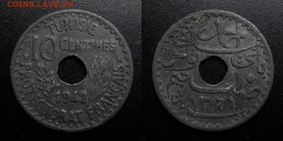 Франц. Тунис 10 сантимов (1942) до 21.10 (22.00) - Франц. Тунис - 10 сантимов (1942)