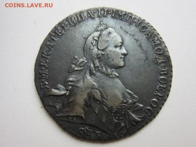 Рубль 1764. Определение подлинности - IMG_3254.JPG