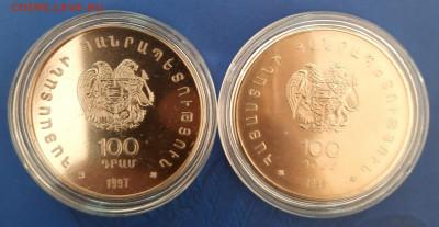 Молдова 10 лей 2005 Шахматы - 20201020_145625