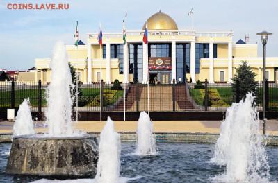 Самый красивый город в России - магас