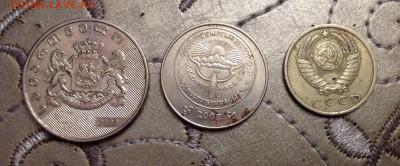 Что попадается среди современных монет - image