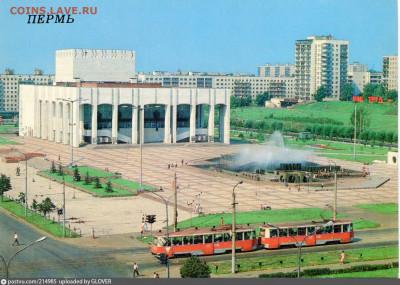 Самый красивый город в России - эспланада пермь