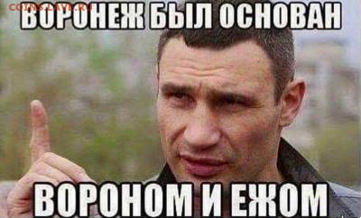 юмор - 2ywhhpnttLo