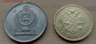 Что попадается среди современных монет - 2