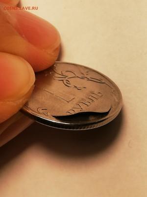 Бракованные монеты - upload_2020_10_29_21_38_45_167