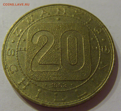 20 шиллингов 1993 провинции Австрия №1 04.11.2020 22:00 МСК - CIMG7659.JPG