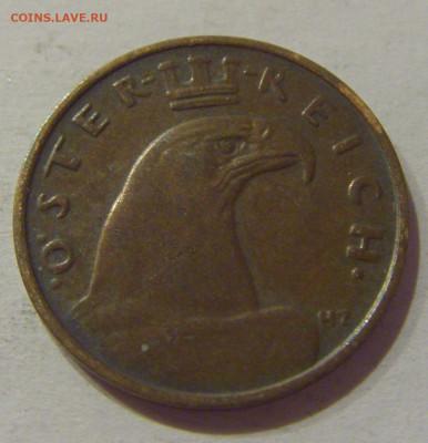 100 крон 1923 Австрия №3 04.11.2020 22:00 МСК - CIMG7765.JPG