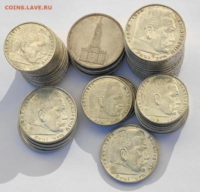 Серебро Германия - 2