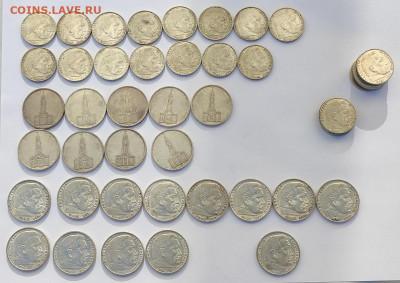 Серебро Германия - 3