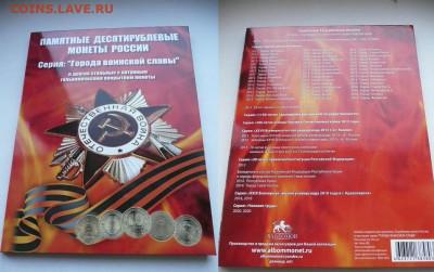 РФ2021,Украина21,ПМР2021,евро2021,США2021 - 2