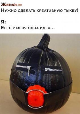 юмор - Bscvct5IUxE