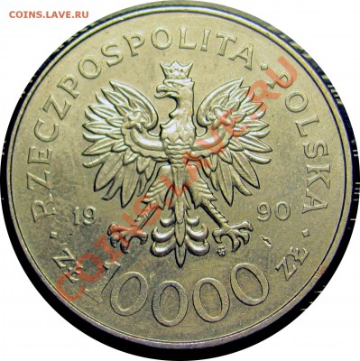 D06 Польша 10.000 злотых 1990 Солидарность до 28.09 в 22°° - D06 Solidarnost_2