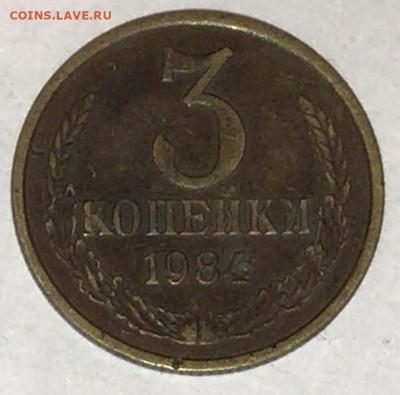 Монеты другой металл или чистка просто? - 532E4CB8-7AFC-4F92-99E9-C6018CF3F7B0