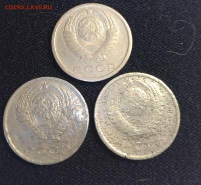 15 Копеек 1976 года. - 000