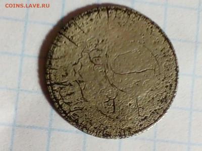 Перечекан старинной серебряной монеты год 1504 с гербом СССР - 0-02-0a-3e7697feb17288a011d3a0de65fde35e89610be648484a855271c1644072037b_aef57c04