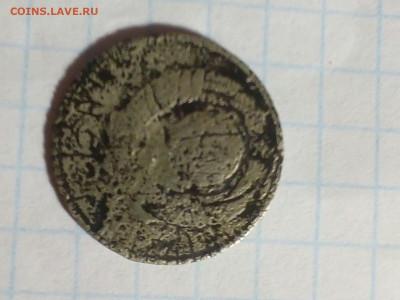 Перечекан старинной серебряной монеты год 1504 с гербом СССР - 0-02-0a-5c1ab317ede89173c82c9eaccc28133a10fe1ed315f82c42d38299547aeb93fd_d7d72537