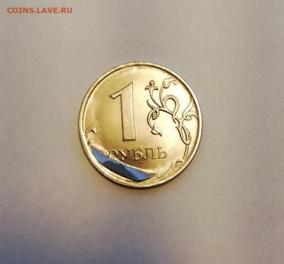 Бракованные монеты - IMG_20201030_093413